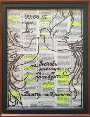 Изображение - Поздравление открытка молодоженам article-211_10