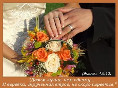 Изображение - Поздравление открытка молодоженам article-211_12