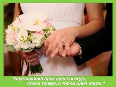 Изображение - Поздравление открытка молодоженам article-211_13
