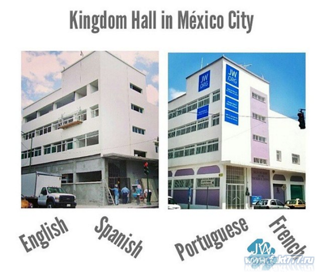 Kingdom hall