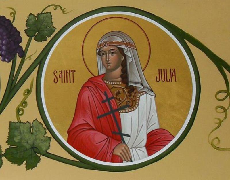 Картинки, поздравления с днем ангела юлии картинки