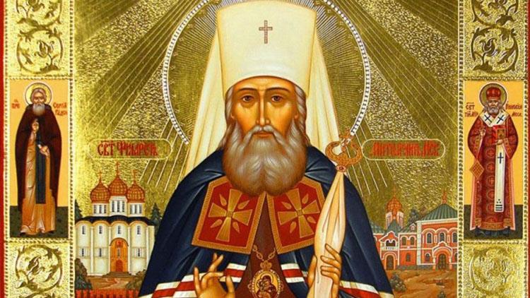 Молитва филарету московскому на каждый день