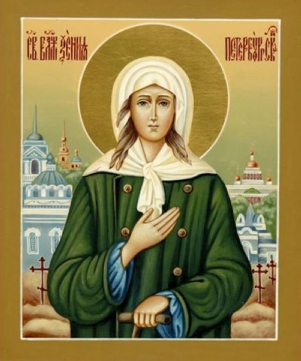 Молитва Ксении Петербуржской о помощи замужестве здоровье и любви