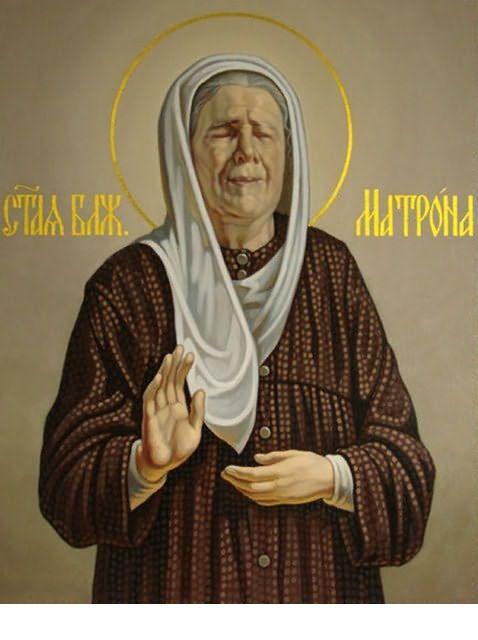 Молитвы матери о беременной дочери о рождении здорового ребенка матроне московской пресвятой богородице