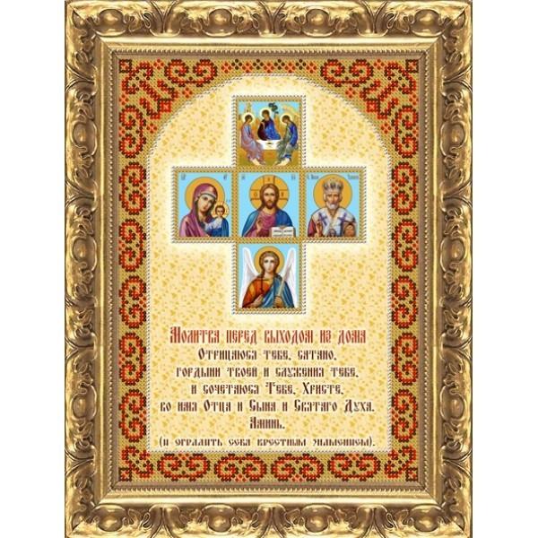 Православные молитвы: как молиться перед выходом из дома