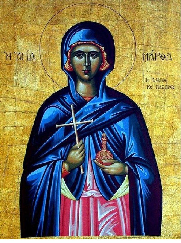 Исполнение желаний молитва святой марте отзывы