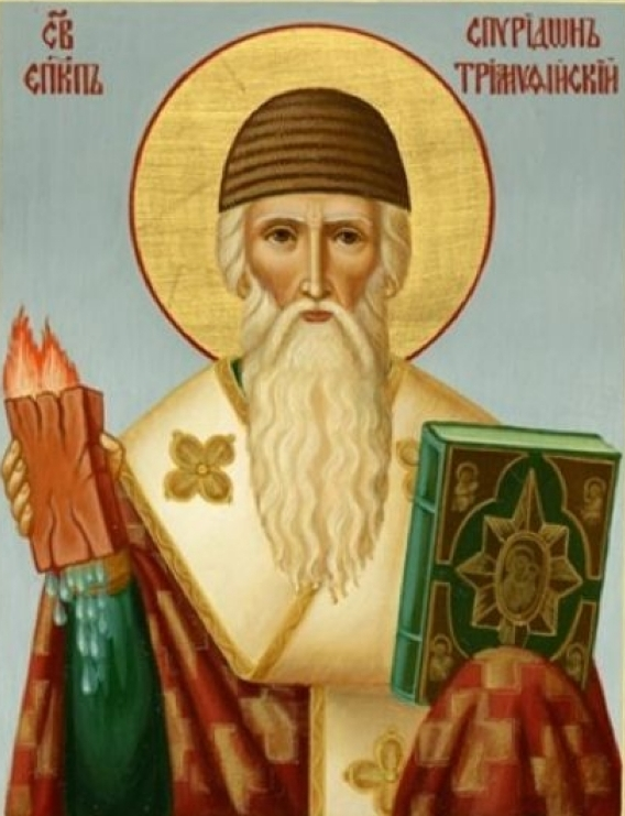 Молитва Спиридону Тримифунтскому о здравии и работе