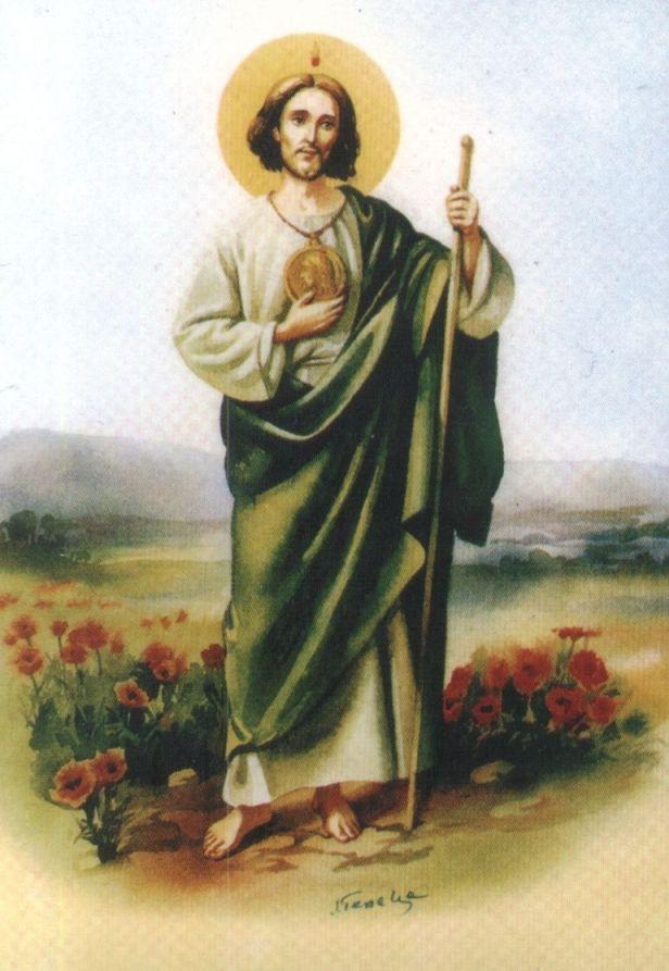 Святой тадей молитва девятница