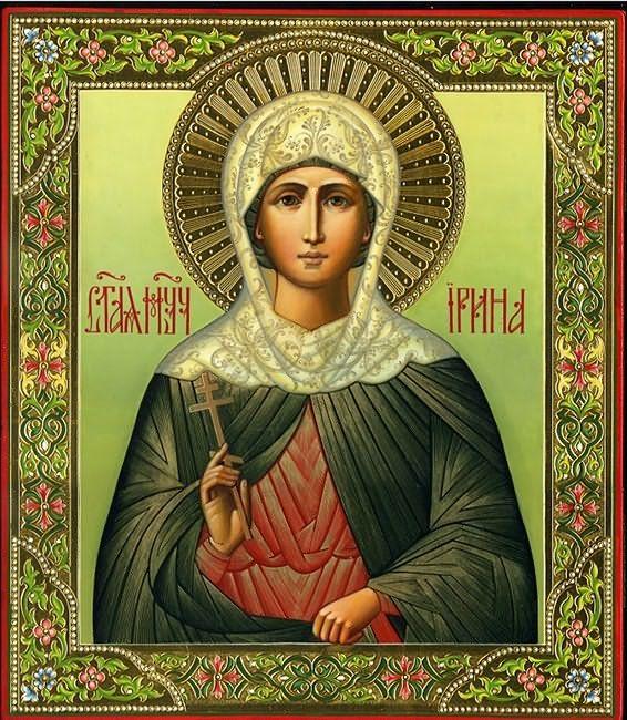 икона святой ирины фото под рукой